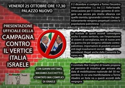 vertice_israele_italia