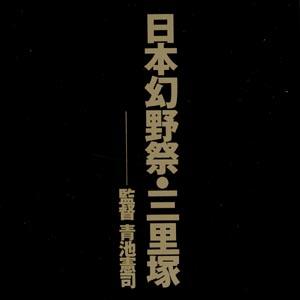 gns1001_dvd