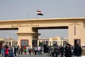 rafah-border