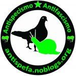 logo_antispefa_quasidef9