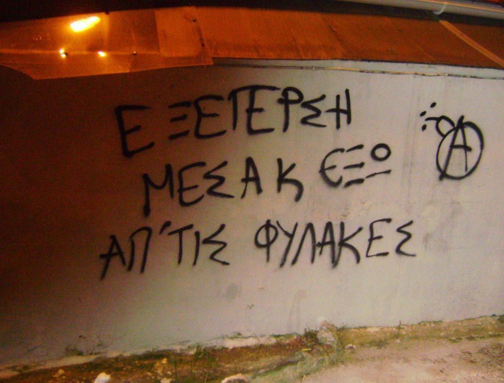 thessaloniki-greece-january-2015